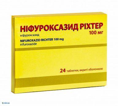 Нифуроксазид рихтер  таблетки, покрытые оболочкой 100 мг, №24