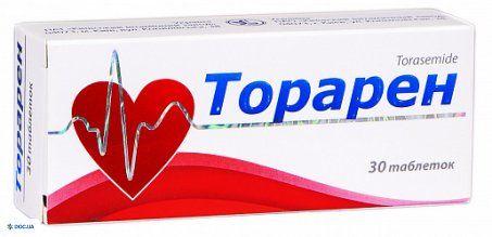 Торарен таблетки 10 мг №30