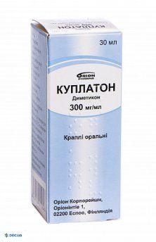 Куплатон капли оральные 300 мг/мл флакон 30 мл, №1