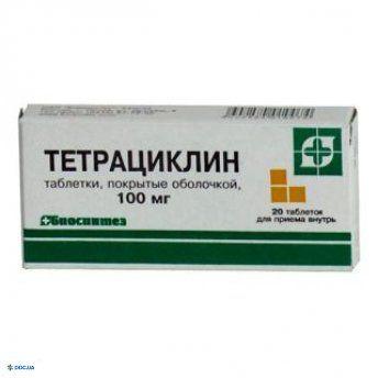 Тетрациклин таблетки 100 мг, №20