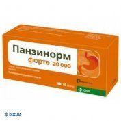 Препарат: Панзинорм форте 20000 таблетки №10