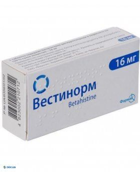 Вестинорм таблетки 16 мг, №60
