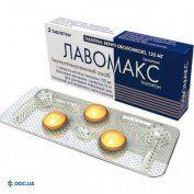 Препарат: Лавомакс таблетки 125 мг №3