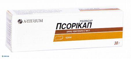 Псорикап  крем 2 мг/г туба 30 г, №1