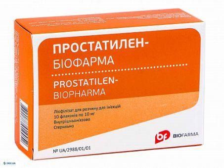 Простатилен-Биофарма  №10