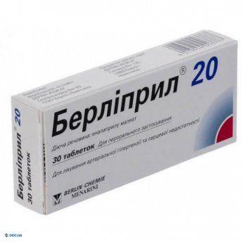 Берлиприл таблетки 20 мг №30