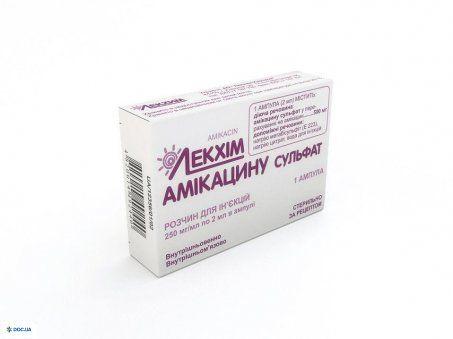 Амикацина сульфат раствор 250 мг/мл ампула 2 мл №1
