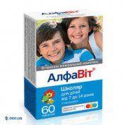 Препарат: Алфавит для детей Школьник (7-14 лет) таблетки № 60