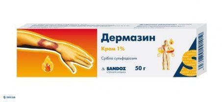 Дермазин крем 1 % туба 50 г, №1