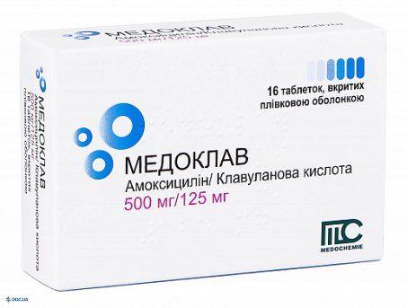 Медоклав таблетки 500 мг + 125 мг, №16