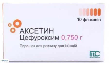 Аксетин порошок для инъекционного раствора 0,75 г флакон, №10