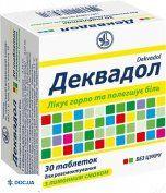 Препарат: Деквадол таблетки для рассасывания, с лимонным вкусом, №30