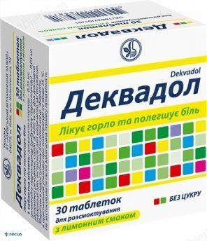 Деквадол таблетки для рассасывания, с лимонным вкусом, №30