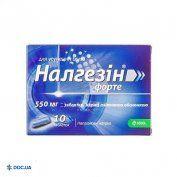 Препарат: Налгезин форте таблетки 550 мг, №10