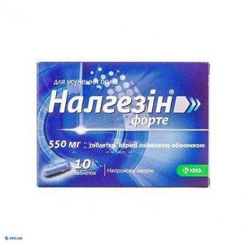 Налгезин форте таблетки 550 мг, №10