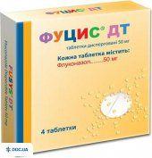 Препарат: Фуцис ДТ таблетки 50 мг №4