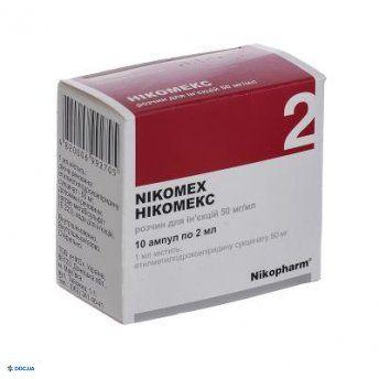 Никомекс р-р д/ин. 50 мг/мл  амп 2 мл № 10