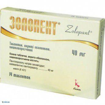 Золопент таблетки, покрытые кишечнорастворимой оболочкой 40 мг блистер, №14