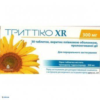 Триттико XR таблетки 300 мг №30