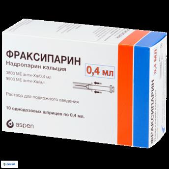 Фраксипарин раствор для инъекций 9500 МЕ анти-Ха/мл шприц 0,4 мл №10