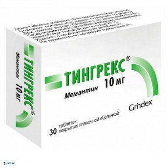 Тингрекс таблетки, 10 мг, №30