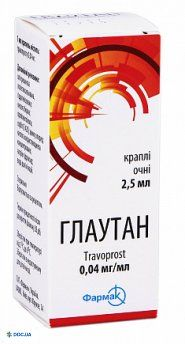 Глаутан капли глазные 0,04 мг/мл флакон 2,5 мл, №1