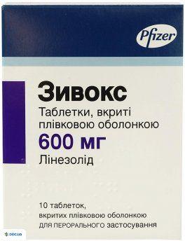 Зивокс таблетки, покрытые пленочной оболочкой 600 мг, №10