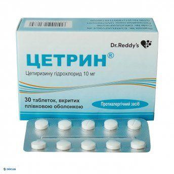 Цетрин таблетки 10 мг №30