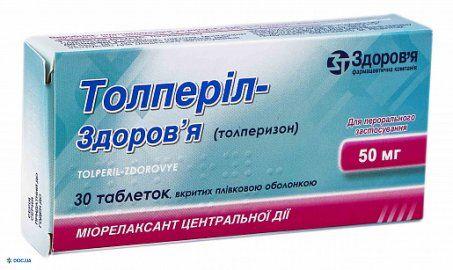 Толперил-Здоровье таблетки 50 мг №30