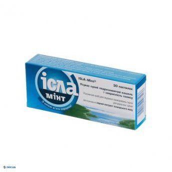 Препарат: Исла-минт пастилки 100 мг №30