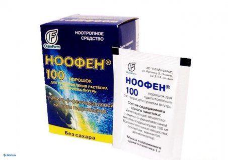 Ноофен порошок 100 мг/доза, 1 г, N15
