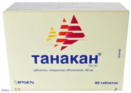 Танакан таблетки, 40 мг, №90