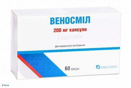 Веносмил капсулы 200 мг, №60