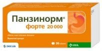 Препарат: Панзинорм форте 20000 таблетки №30