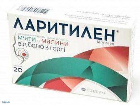 Ларитилен таблетки для рассасывания вкус мята, малина №20
