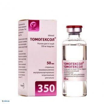 Томогексол раствор для инъекций 350 мг йода/мл, 100 мл