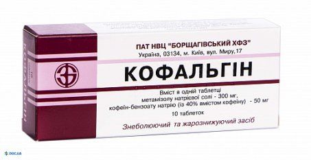 Кофальгин таблетки 0,5 г №10