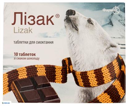 Лизак, таблетки для рассасывания со вкусом шоколада, №10