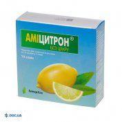 Препарат:  Амицитрон порошок для орального раствора без сахара саше 13 г №10