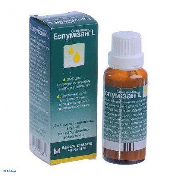 Эспумизан беби капли оральные, эмульсия 100 мг/мл флакон 30 мл