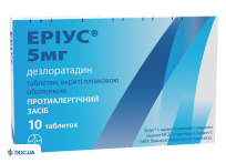Препарат: Эриус таблетки 5 мг №10