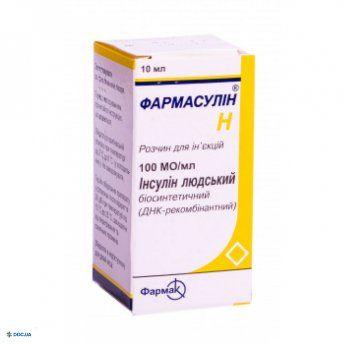 Фармасулин H раствор для инъекций 100 МЕ/1мл, 10 мл, №1