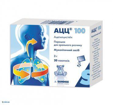 АЦЦ - 100 Пакеты растворимые №20