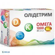 Препарат:  Олидетрим Омега 1000 (витамин Д3) капсулы №30