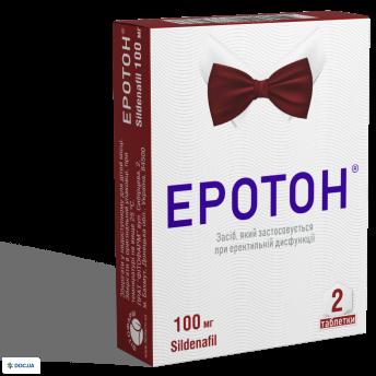 Эротон таблетки 100 мг, №2