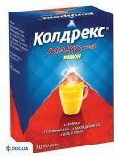 Препарат: Колдрекс МаксГрипп лимон пакеты №10