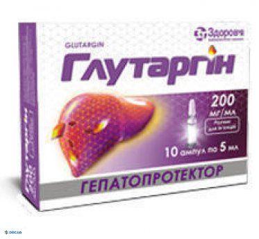 Глутаргин раствор для инъекций 200 мг/мл ампула 5 мл №10