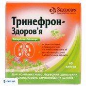 Препарат: Тринефрон-Здоровье капсулы № 60