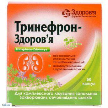 Тринефрон-Здоровье капсулы № 60