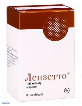 Лензетто спрей трансдермальный 1,53 мг/доза флакон стеклянный 8,1 мл, 56 доз, №1